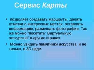 Емельянова О. А. Применение облачных технологий в образовании [Текст] / О. А