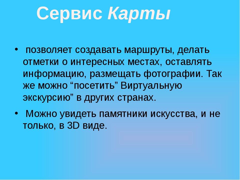 Емельянова О. А. Применение облачных технологий в образовании [Текст] / О. А...