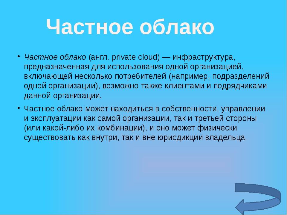 Microsoft Microsoft Office 365 Microsoft Outlook Microsoft SkyDrive
