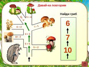 Ссылки на источники http://st.free lance.ru/users/Gizm0/upload/f_4a95fa371f95