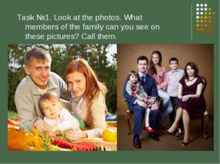 Task №1. Look at the photos. What members of the family can you see on these