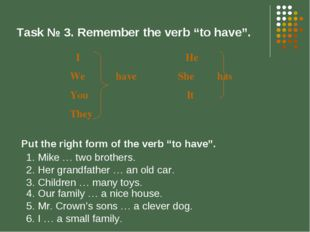 "Task № 3. Remember the verb ""to have"". I He We have She has You It They Mike"