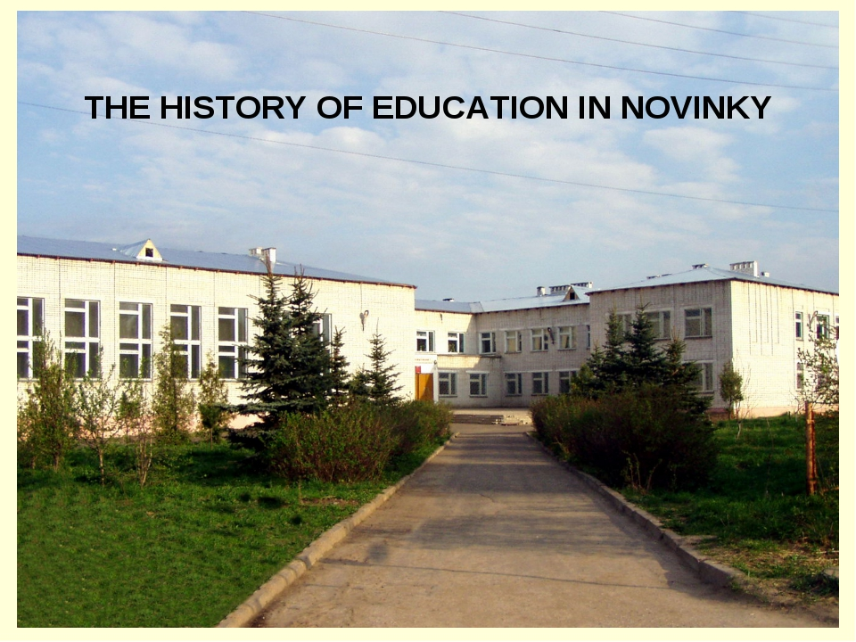 THE HISTORY OF EDUCATION IN NOVINKY