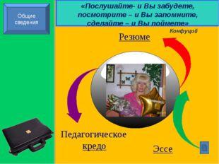 4 класс 2011г. Значимые фото 4 класс 2007г. 3 класс 2010г. 2 класс 2009г. 1
