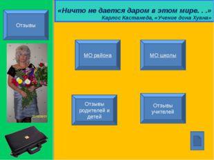 Межрегиональный фестиваль исследовательских работ младших школьников «Открыти