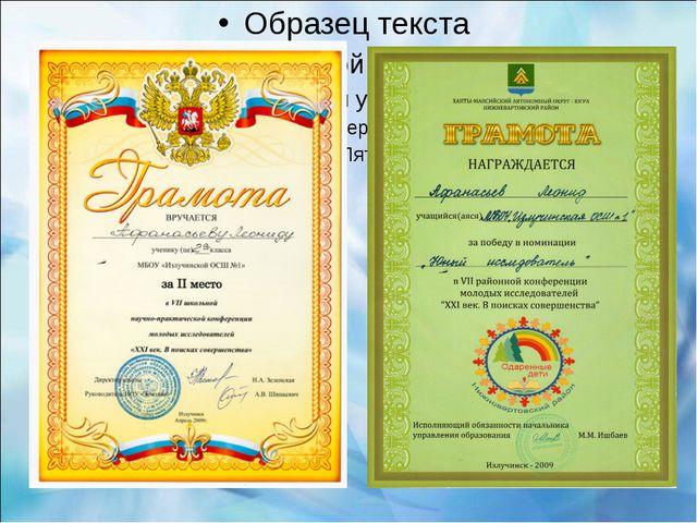 2009-2010 уч.год