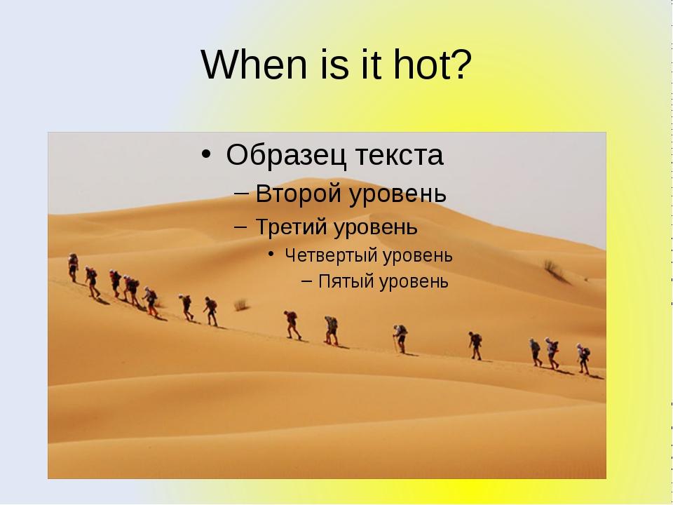 When is it hot?