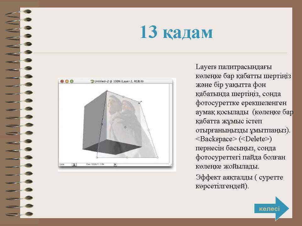 hello_html_2c25b606.jpg