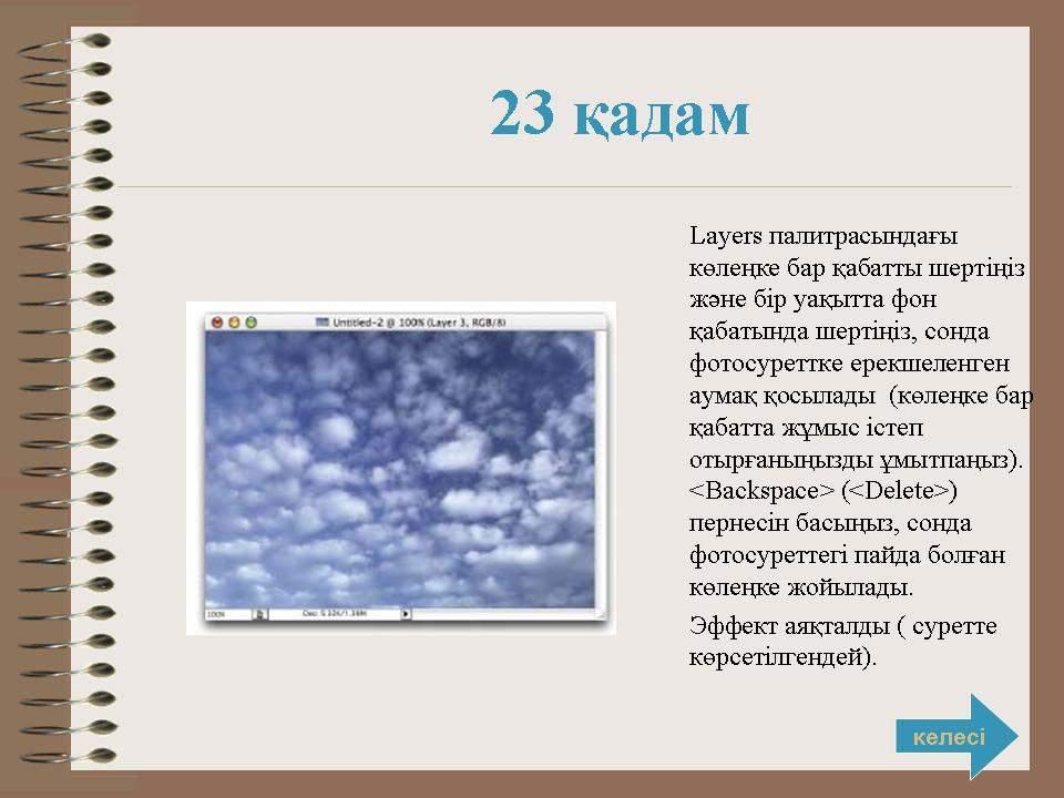 hello_html_31e7ce65.jpg