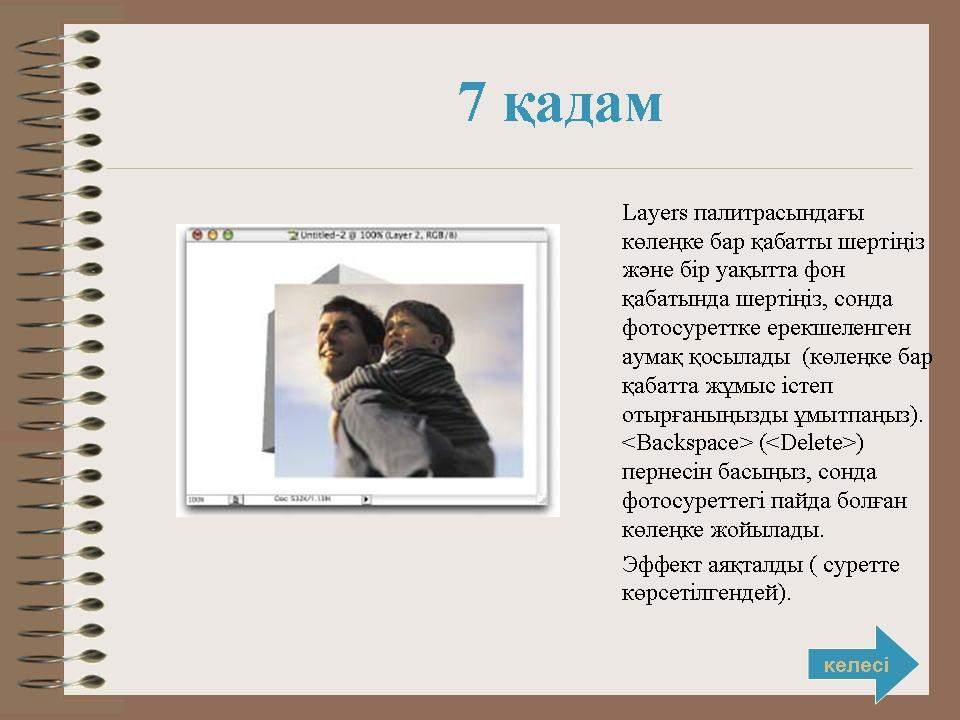 hello_html_620efd6b.jpg