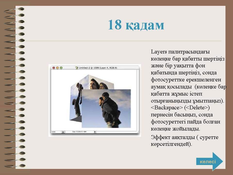 hello_html_71e3598.jpg