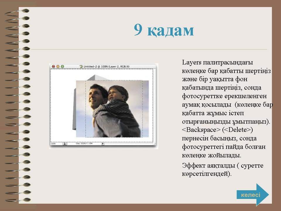 hello_html_7825c234.jpg