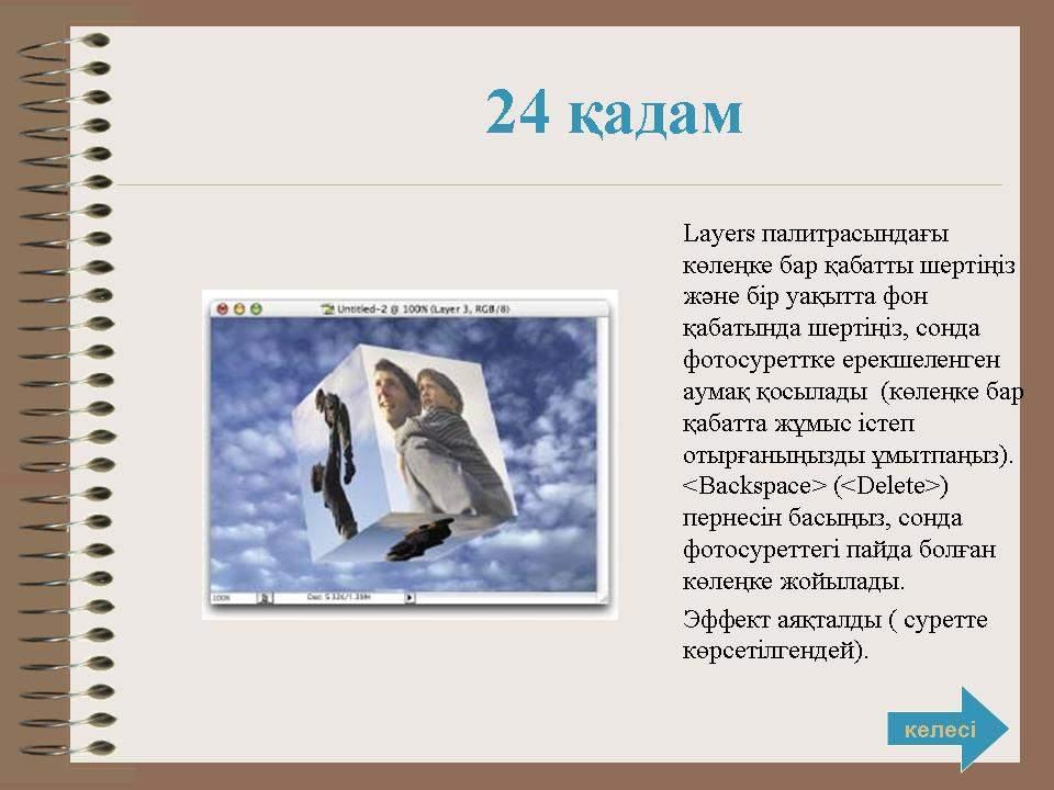 hello_html_79b1cf43.jpg