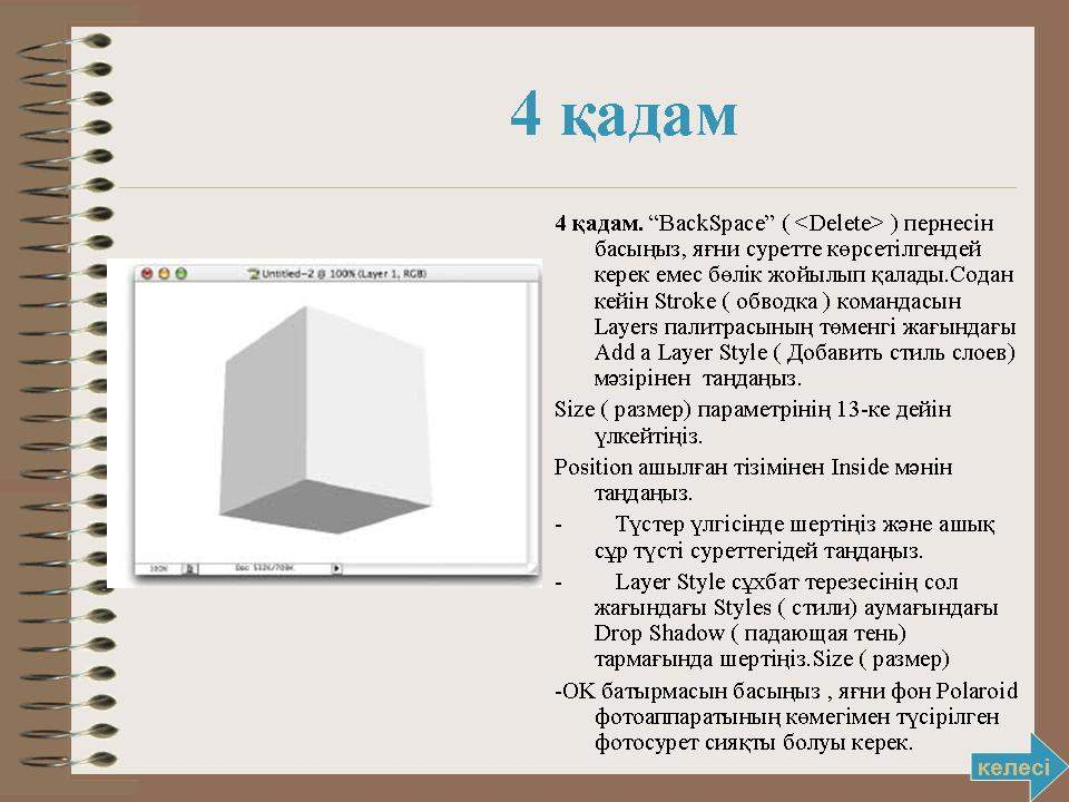 hello_html_m1519b76b.jpg