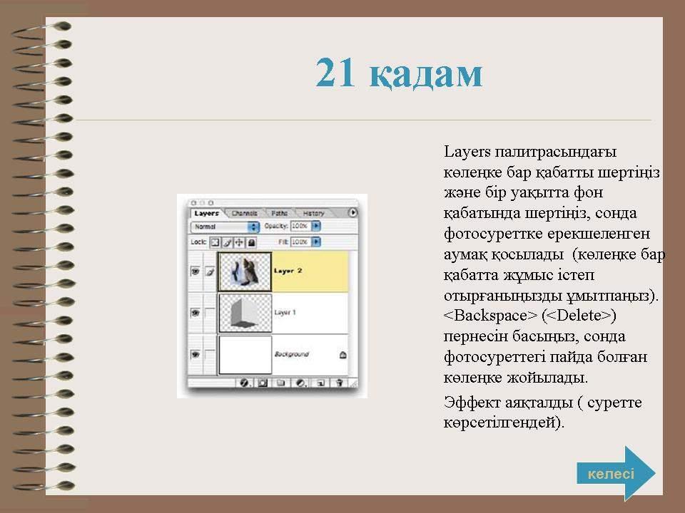 hello_html_m1e2a9aee.jpg