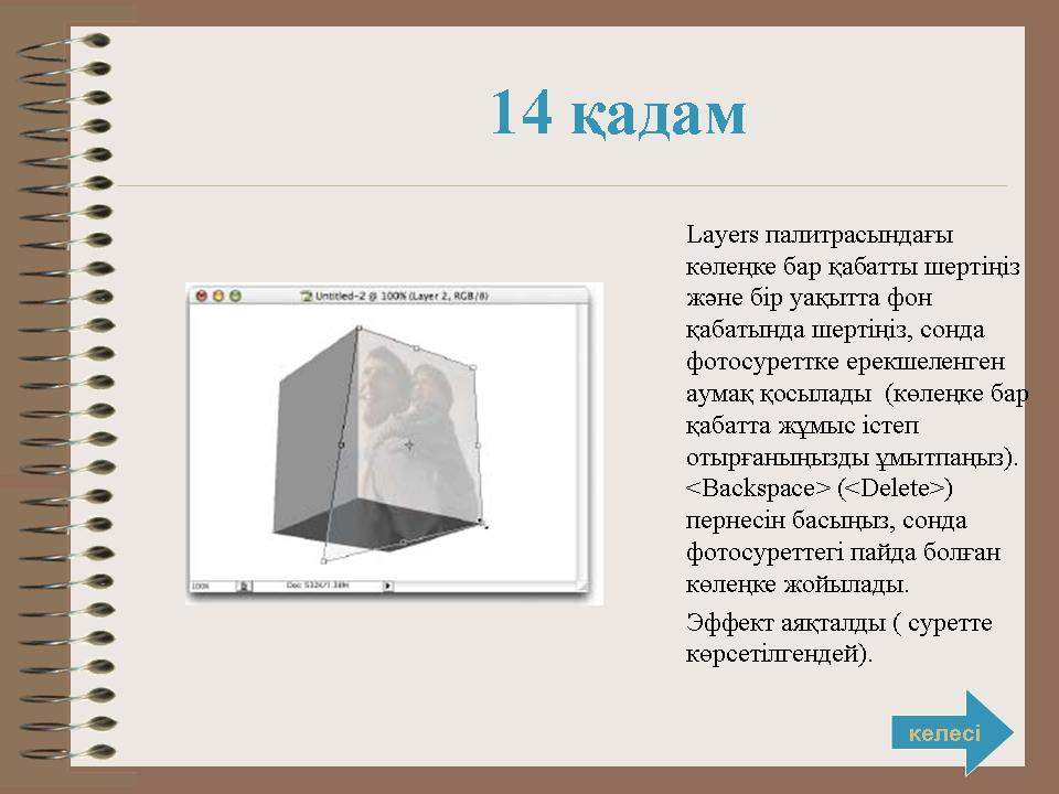 hello_html_m2827c205.jpg