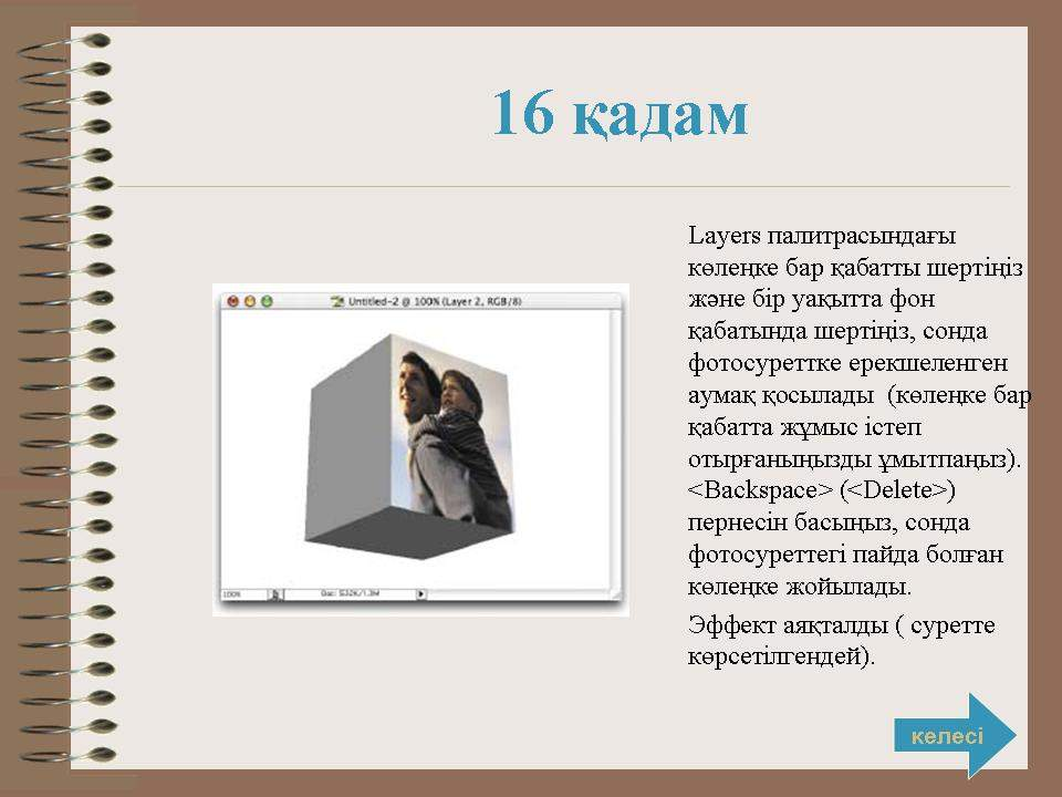 hello_html_m4273f8b2.jpg