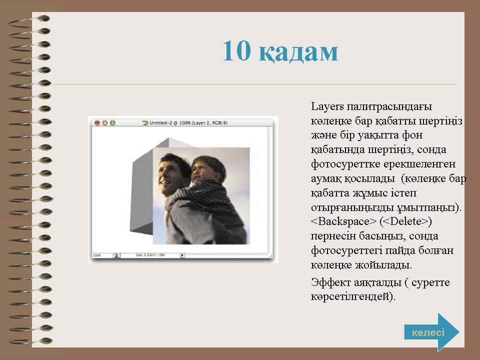 hello_html_m6a8aea37.jpg