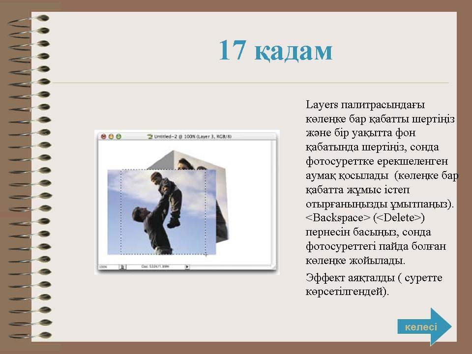 hello_html_m765d4a97.jpg