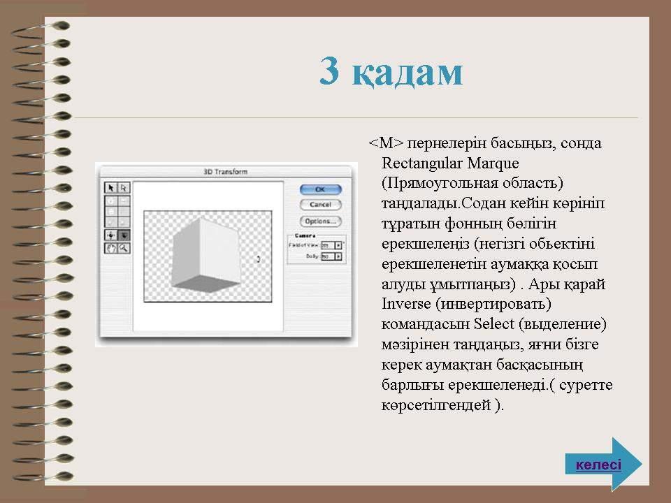 hello_html_m8c8a18d.jpg