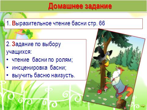hello_html_m3bc3b55e.png