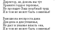 C:\Documents and Settings\user\Рабочий стол\д.png