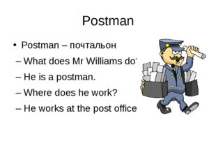 Postman Postman – почтальон – What does Mr Williams do? – He is a postman. –