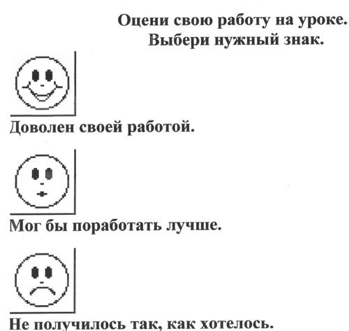 http://festival.1september.ru/articles/537813/img1.jpg