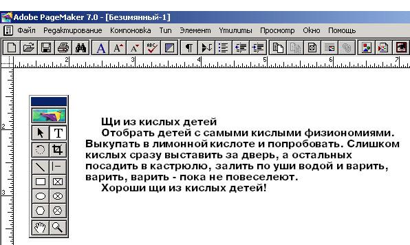 Ввод текста с клавиатуры