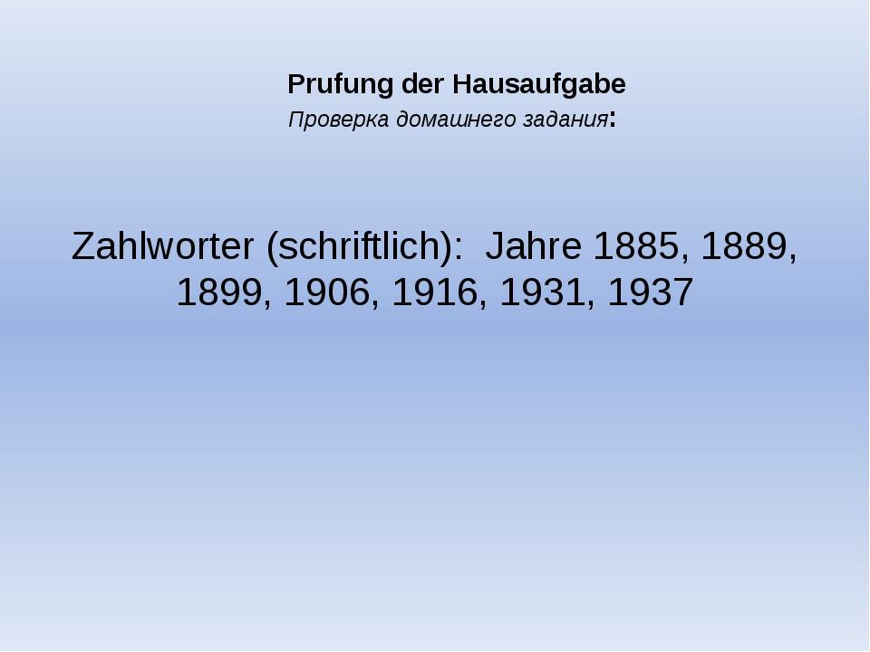 Prufung der Hausaufgabe Проверка домашнего задания: Zahlworter (schriftlich)...