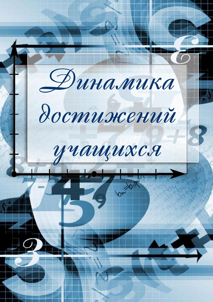 C:\Users\user\Desktop\Аттестация моя\21.png