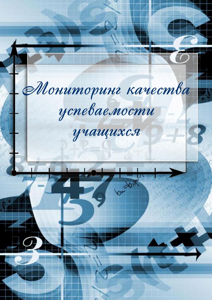 C:\Users\user\Desktop\Аттестация моя\23.png