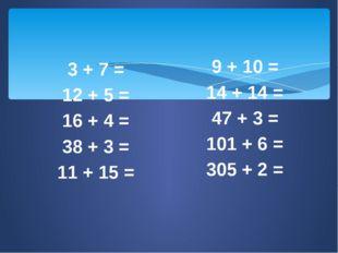 3 + 7 = 12 + 5 = 16 + 4 = 38 + 3 = 11 + 15 = 9 + 10 = 14 + 14 = 47 + 3 = 101