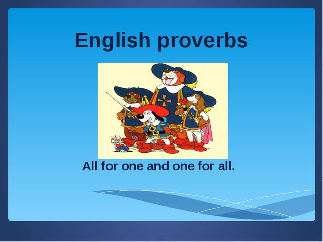English proverbs All for one and one for all.