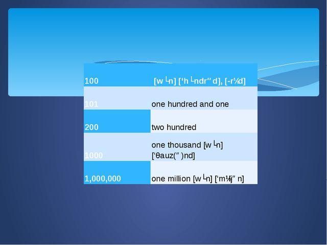 100 [wʌn] ['hʌndrəd], [-rɪd] 101 onehundredandone 200 twohundred 1000 one tho...