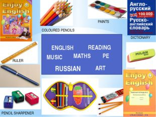 PENCIL SHARPENER DICTIONARY PAINTS COLOURED PENCILS RULER RUSSIAN ENGLISH RE
