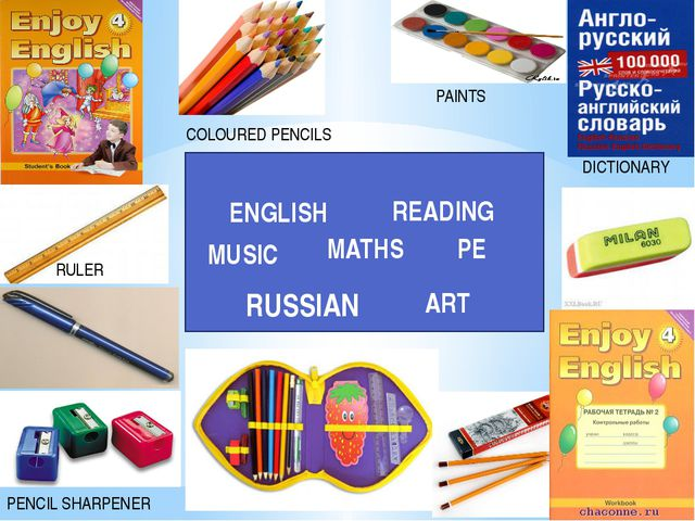 PENCIL SHARPENER DICTIONARY PAINTS COLOURED PENCILS RULER RUSSIAN ENGLISH RE...