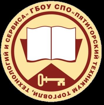Copy of логотип_техникум_1