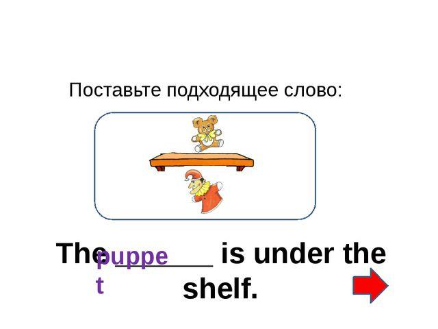 Переведите предложение на английский язык: «У него два уха». He's got two ea...