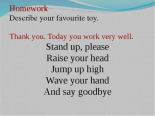 Homework Describe your favourite toy. Thank you. Today you work very well. S