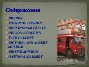 BIG BEN TOWER OF LONDON BUCKINGHAM PALACE NELSON'S COLUMN TATE GALLERY VICTOR