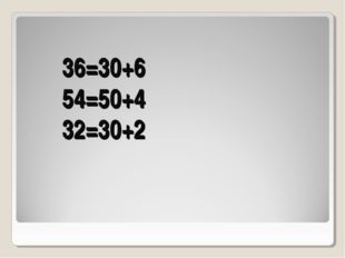 36=30+6 54=50+4 32=30+2