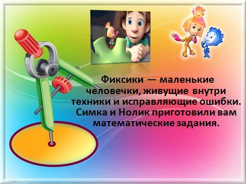 hello_html_m115e8c4f.png