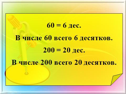 hello_html_m19b29e25.png