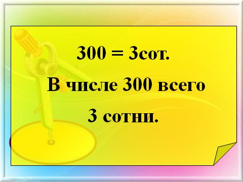 hello_html_m596b2ebd.png
