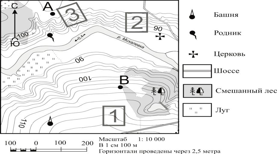 Описание: Карта2011_11x147