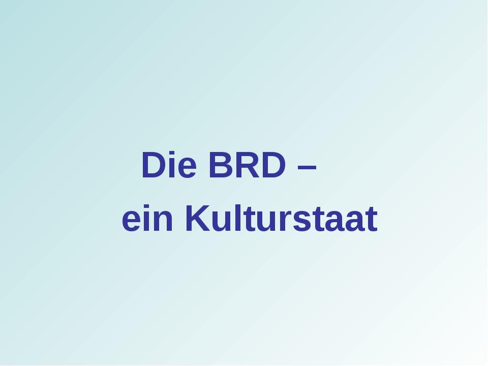 Die BRD – ein Kulturstaat