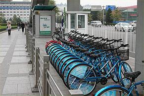 Фото. Пункт аренды велосипедов