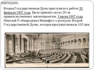 Вторая Государственная Дума Российской империи. Вторая Государственная Дума п