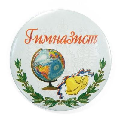 http://www.shkolnick.ru/products_pictures/znachgimn.jpg